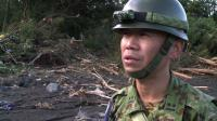 News video: Japan rescuers search for typhoon survivors